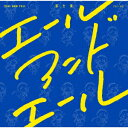タイトル未定 (初回限定盤 CD+Blu-ray) [ 富士葵 ]
