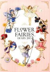 【楽天ブックスならいつでも送料無料】【KADOKAWA3倍】FLOWER FAIRIES DIARY(2015)