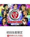【先着特典】GENERATIONS LIVE TOUR 2017 MAD CYCLONE(初回生産限定)(オリジナルステッカーシート付き)