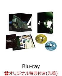 銀河英雄伝説 Die Neue These 第4巻(完全数量限定生産)(マイクロファイバークロス & ポストカード & 3巻収納BOX付き)