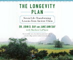The Longevity Plan: Seven Life-Transforming Lessons from Ancient China LONGEVITY PLAN D (ISSN) [ John Day ]