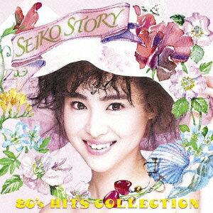 【楽天ブックスならいつでも送料無料】SEIKO STORY〜80's HITS COLLECTION〜(2CD) [ 松田聖子 ]