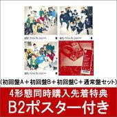 【4形態同時購入先着特典】MIC Drop/DNA/Crystal Snow (初回盤A+初回盤B+初回盤C+通常盤セット) (B2ポスター付き)