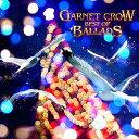 GARNET CROW BEST OF BALLDS [ GARNET CROW ]