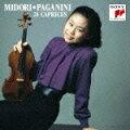 ベスト・クラシック100 73::パガニーニ:カプリース 作品1(全曲)