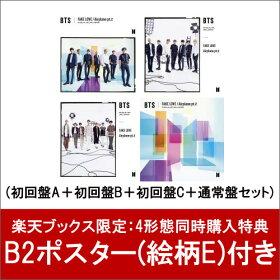 【楽天ブックス限定:4形態同時購入特典】FAKE LOVE / Airplane pt.2 (初回盤A+初回盤B+初回盤C+通常盤セット) (B2ポスター(絵柄E)付き)