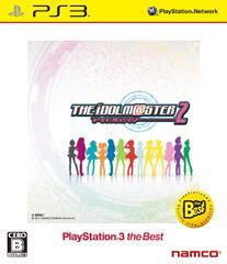 【楽天ブックスならいつでも送料無料】アイドルマスター2 PlayStation3 the Best
