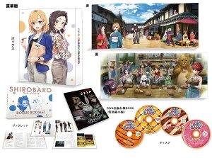 劇場版SHIROBAKO 豪華版【Blu-ray】