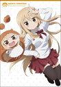 干物妹!うまるちゃん Vol.1 【初回生産限定】 【Blu-ray】 [ 田中あいみ ]