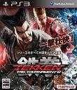 【送料無料】鉄拳タッグトーナメント2 PS3版