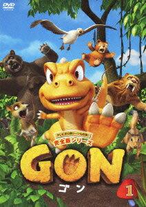 GON-ゴンー 1画像