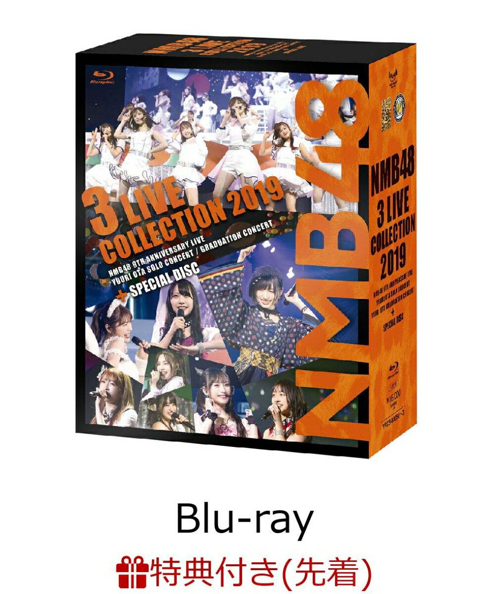 【先着特典】NMB48 3 LIVE COLLECTION 2019 (オリジナル生写真(3枚セット)付き)【Blu-ray】