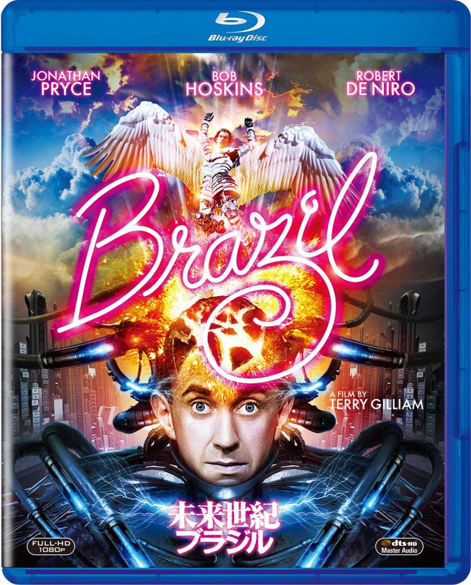 未来世紀ブラジル【Blu-ray】画像