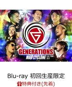 【先着特典】GENERATIONS LIVE TOUR 2017 MAD CYCLONE(初回生産限定)(オリジナルステッカーシート付き)【Blu-ray】