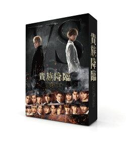 映画「貴族降臨ーPRINCE OF LEGEND-」Blu-ray豪華版【Blu-ray】