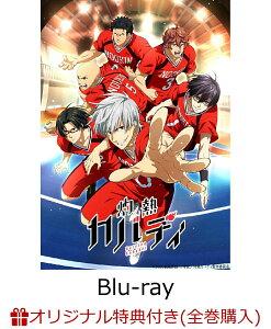 【楽天ブックス限定全巻購入特典】灼熱カバディ 3【Blu-ray】(アクリルスタンド)