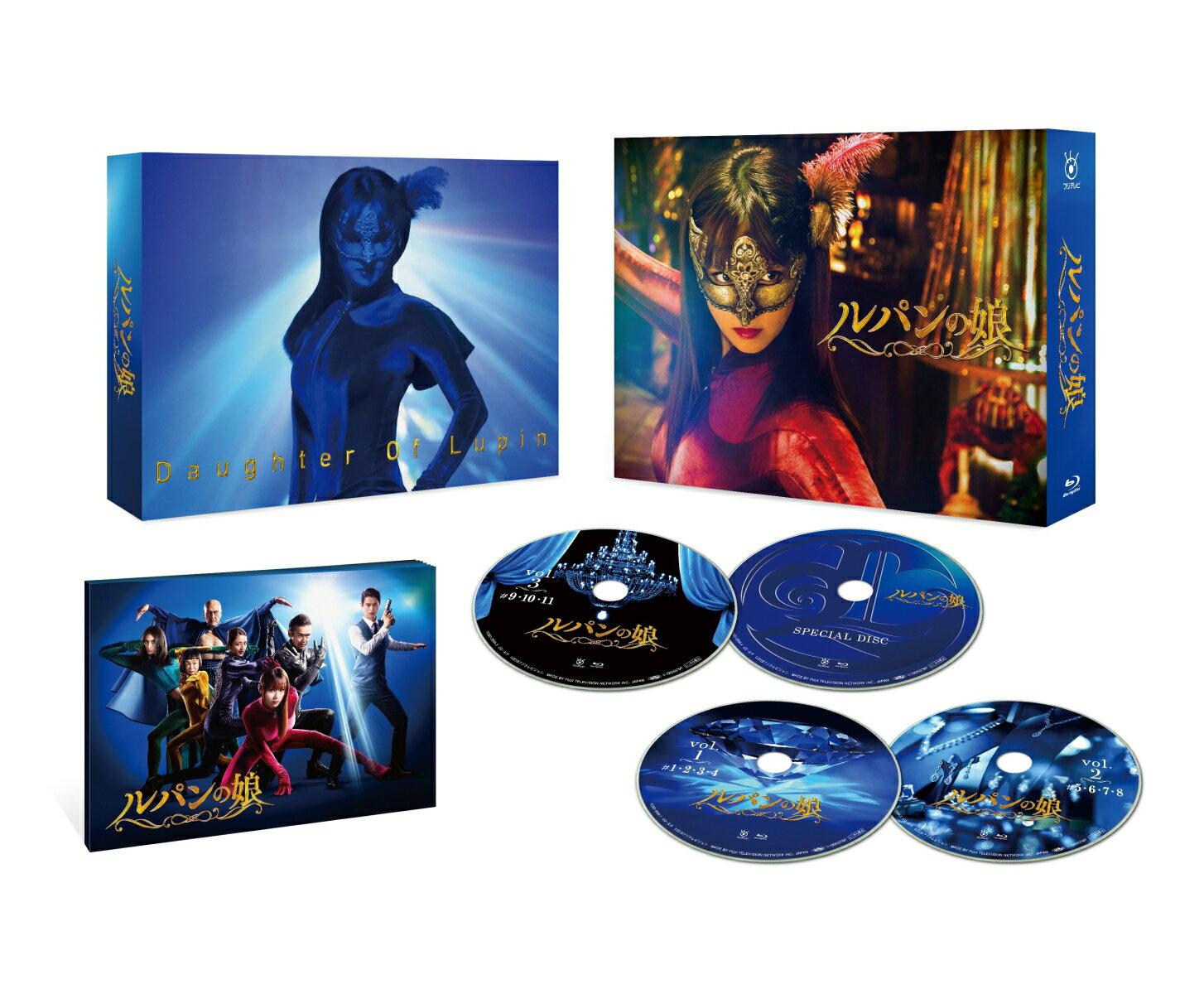 ルパンの娘 Blu-ray BOX【Blu-ray】