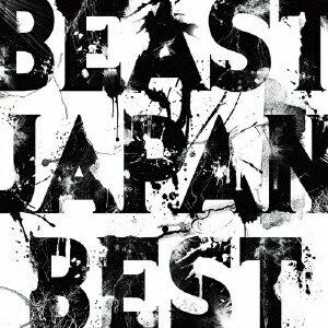 邦楽, ロック・ポップス BEAST JAPAN BEST ALBUM BEAST