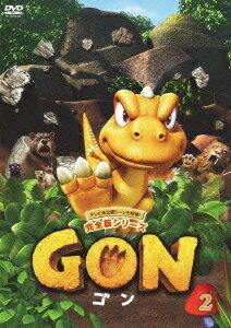 GON-ゴンー 2画像