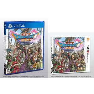 ドラゴンクエストXI 過ぎ去りし時を求めて PS4版+3DS版セット