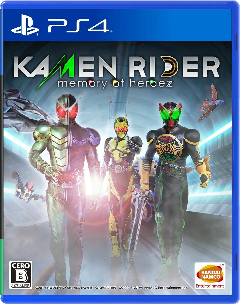 プレイステーション4, ソフト KAMENRIDER memory of heroez PS4