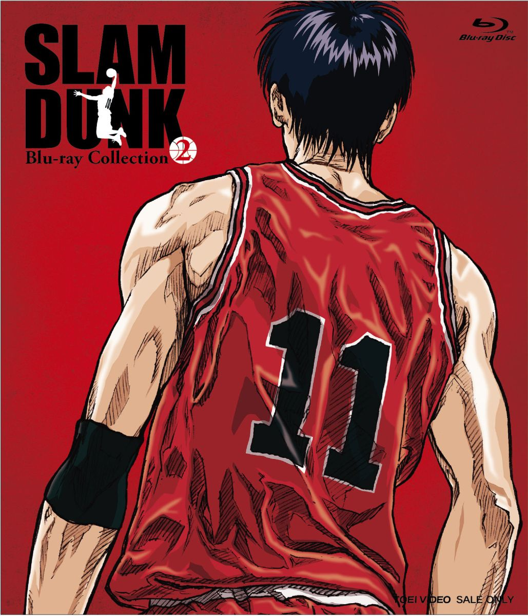SLAM DUNK Blu-ray Collection 2【Blu-ray】画像