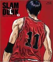 SLAM DUNK Blu-ray Collection 2