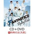 【先着特典】Flying Fish (CD+DVD) (B2ポスター付き)