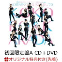 【楽天ブックス限定先着特典】KOKORO&KARADA/LOVEペディア/人間関係No way way (初回限定盤A CD+DVD) (オリジナルポストカード付き) [ モーニング娘。'20 ]