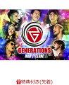 【先着特典】GENERATIONS LIVE TOUR 2017 MAD CYCLONE(オリジナルステッカーシート付き)
