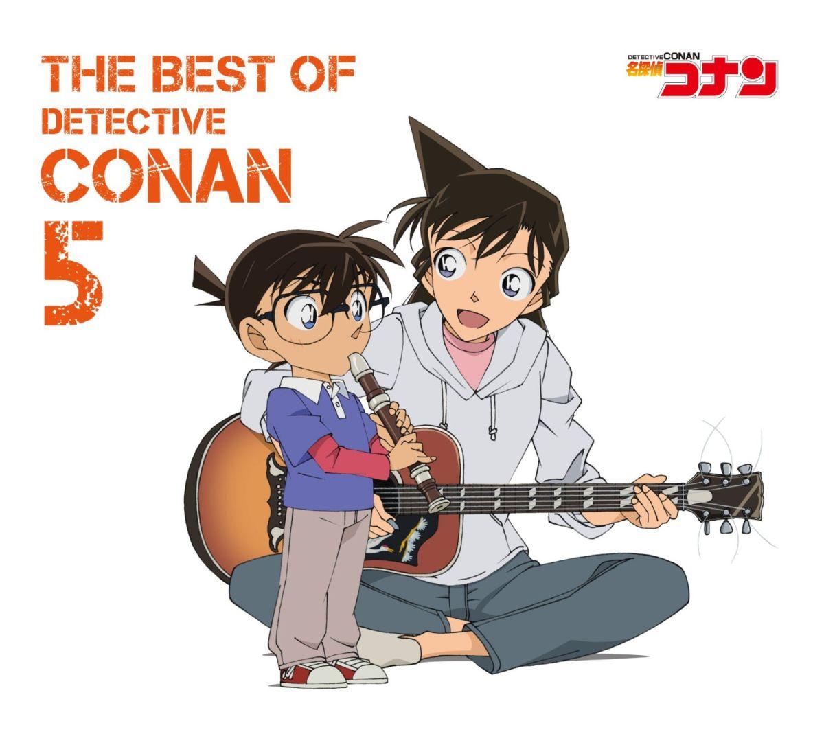 アニメソング, その他  5 THE BEST OF DETECTIVE CONAN 5 ()