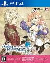 エスカ&ロジーのアトリエ 〜黄昏の空の錬金術士〜 DX PS4版