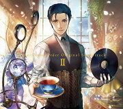 Fate/Grand Order Original Soundtrack 2