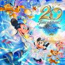 東京ディズニーシー20周年:タイム・トゥ・シャイン!ミュージック・アルバム [ (ディズニー) ]