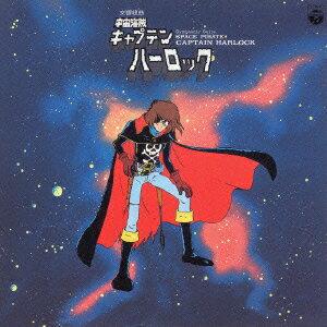 ANIMEX 1200 3::交響組曲 宇宙海賊キャプテンハーロック画像