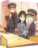 シゴフミ Blu-ray Box【Blu-ray】