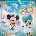 【先着特典】東京ディズニーシー20周年:タイム・トゥ・シャイン!ミュージック・アルバム [デラックス](ポストカード) [ (ディズニー) ]