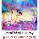 【楽天ブックス限定先着特典】LIVE A LIFE (初回限定盤 5CD+Blu-ray) (ブロマイド付き) [ 南條愛乃 ]