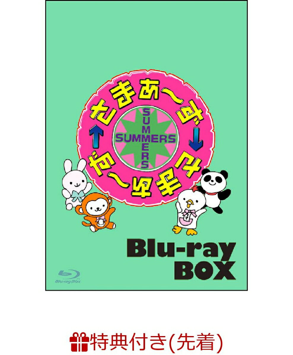 【先着特典】さまぁ〜ず×さまぁ〜ず Blu-ray(Vol.38&Vol.39+特典DISC)(完全生産限定版)(ジャケットビジュアル ポストカード付き)【Blu-ray】