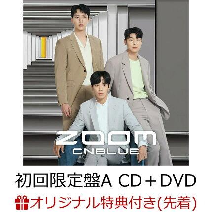 【楽天ブックス限定先着特典】ZOOM (初回限定盤A CD+DVD)(缶バッジ)
