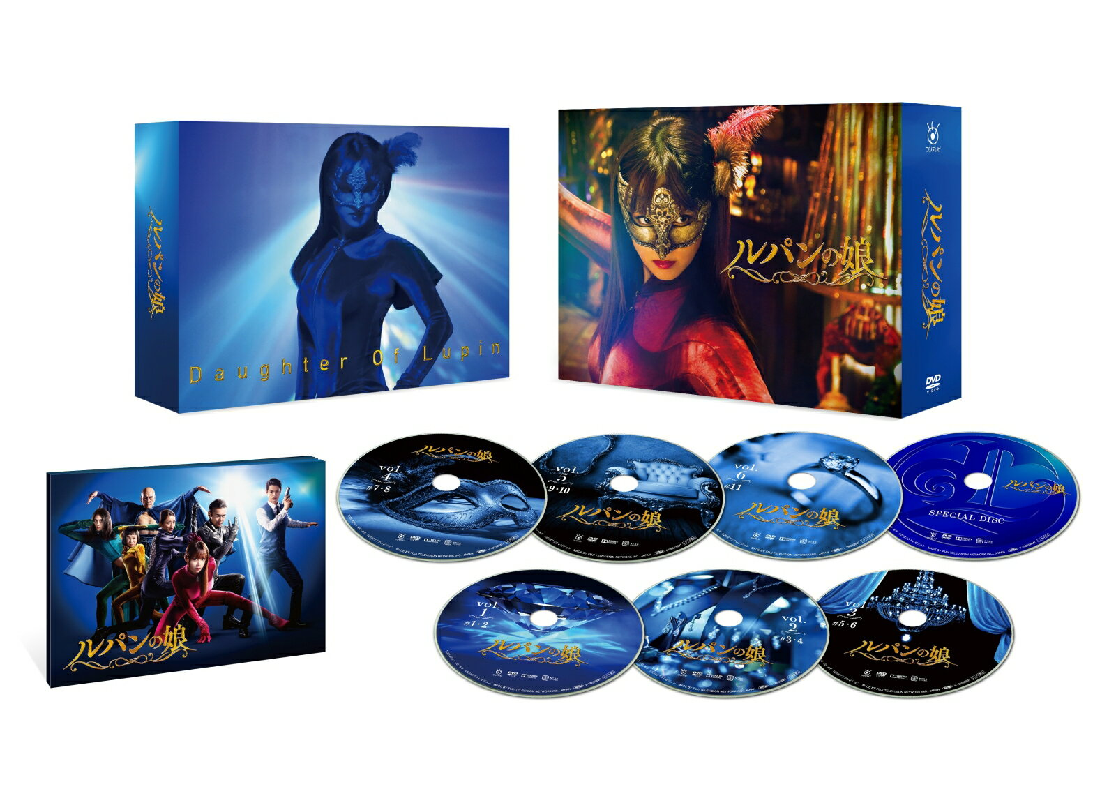 ルパンの娘 DVD-BOX