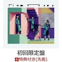 【先着特典】Time Warp (初回限定盤 CD+DVD) (A4クリアファイル)