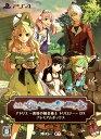 アトリエ 〜黄昏の錬金術士トリロジー〜 DX プレミアムボックス PS4版
