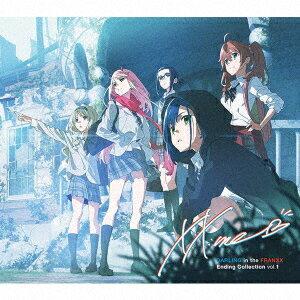 アニメソング, その他  vol.1 XX:me