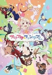 Fate/kaleid liner Prisma☆Iliya プリズマ☆ファンタズム 通常版