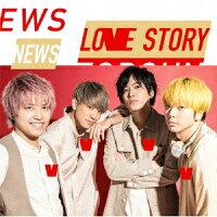 """トップガン / Love Story (初回""""Love Story""""盤 CD+DVD-B)"""