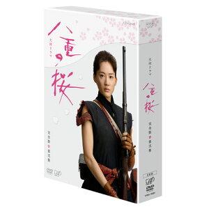 【送料無料】八重の桜 完全版 第弐集 DVD BOX