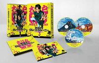 大江戸グレートジャーニー 〜ザ・お伊勢参り〜 DVD BOX