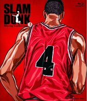 SLAM DUNK Blu-ray Collection 3【Blu-ray】