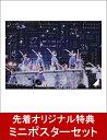 楽天乃木坂46グッズ【ミニポスターセット 楽天ブックスver.付】乃木坂46 3rd YEAR BIRTHDAY LIVE [ 乃木坂46 ]
